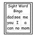 Kindergarten Sight Word Bingo Unit 1