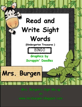 Kindergarten Sight Word  Bingo games