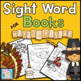 Thanksgiving Books Kindergarten Sight Words Thanksgiving