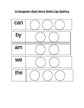 Kindergarten Sight Word Bottle Cap Spelling