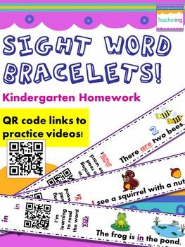Kindergarten Sight Word Homework {Bracelets with QR Codes}