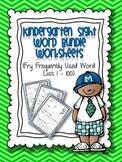 Distance Learning with Seesaw: Kindergarten Sight Words {1-100 Fry List} RF.K.3c