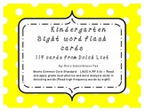Kindergarten Sight Word Cards-Common Core Aligned
