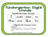 Kindergarten Sight Word Cards- Flash Cards or Word Wall, 4
