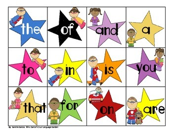 Kindergarten Sight Word Center:  English Words 1-60