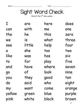 Kindergarten Sight Word Checks