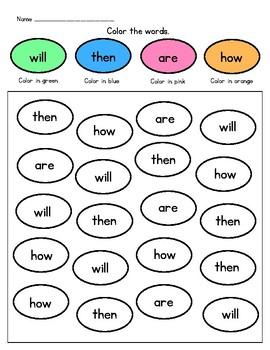 Kindergarten Sight Word Coloring 2