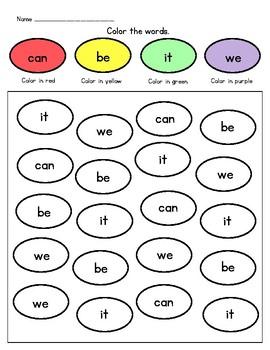 Kindergarten Sight Word Coloring