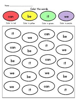 Kindergarten Sight Word Coloring FREEBIE