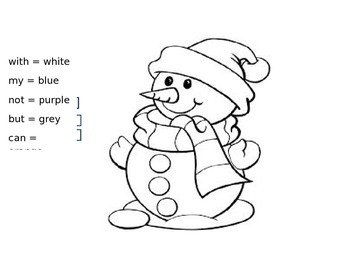Kindergarten Sight Word Coloring Pages