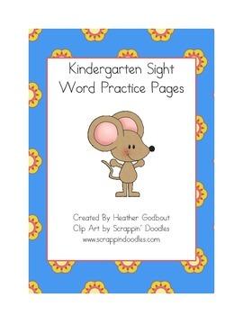 Kindergarten Sight Word Coloring Practice