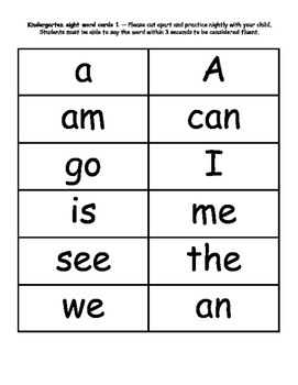 Kindergarten Sight Word Flash Cards