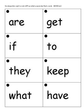 Kindergarten Sight Word Flash Cards 2nd quarter (Paperclip flash cards)