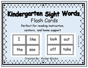 FREEBIE  Kindergarten Sight Word Flash Cards