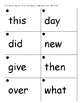 Kindergarten Sight Word Flash Cards 4th quarter (Paperclip flash cards)