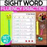 Sight Word Fluency Sentences | Set 2