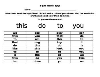 Kindergarten Sight Word Fun: this, do, to, you