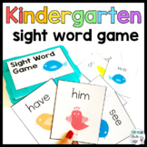 Kindergarten Sight Word Game