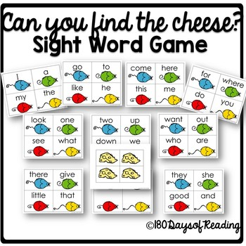 Kindergarten Sight Word Game