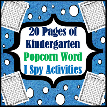 Kindergarten Sight Word I Spy Game! 20 PAGES!!! OVER 50 WORDS!!!