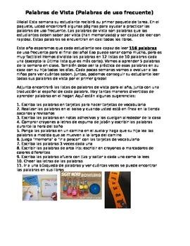 Kindergarten Sight Word (High Frequency Words) Packet!