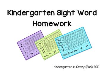 Kindergarten Sight Word Homework
