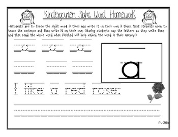 Kindergarten Sight Word Homework Sheets by Miranda Allen | TpT