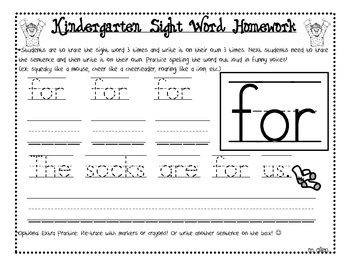 Kindergarten Sight Word Homework Sheets