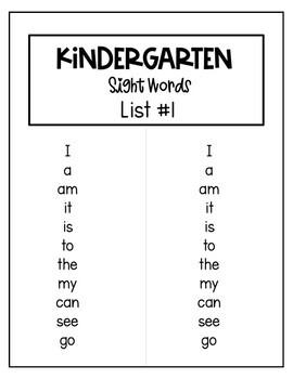 Kindergarten Sight Word List 1 Activities