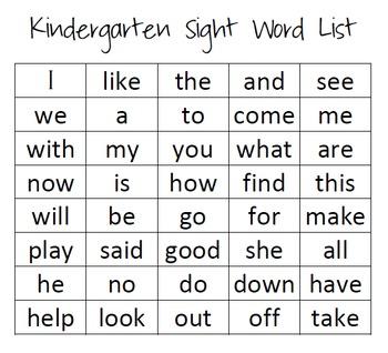 Kindergarten Sight Word List