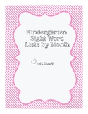 Kindergarten Sight Word Lists By Month