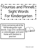 Kindergarten Sight Word Lists for Fountas and Pinnell