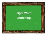 Kindergarten Sight Word Matching