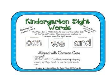 Kindergarten Sight Word Mats-- Fine Motor-- 40 Sight Word Mats