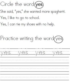 Kindergarten Sight Word Maze and Writing Practice