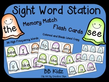 Kindergarten Sight Word Memory Match Station Ghost / Halloween
