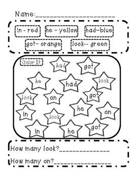 Kindergarten Sight Word Pack B