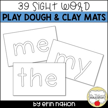 Kindergarten Sight Word Play Dough Mat template