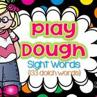 Kindergarten DOLCH Sight Word Play-Dough Mats - Differentiated