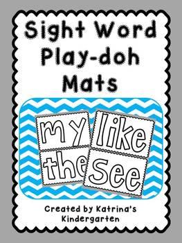 Kindergarten Sight Word Playdoh Mats