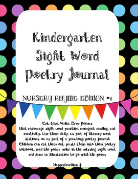 Kindergarten Sight Word Poetry Journal - Nursery Rhyme Edition Set #1