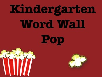 Kindergarten Sight Word Pop