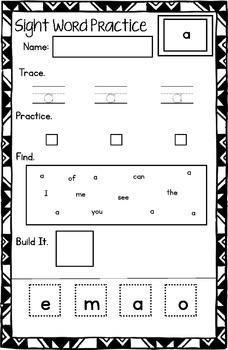 Kindergarten Sight Word Practice