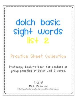 Kindergarten Sight Word Practice Pages