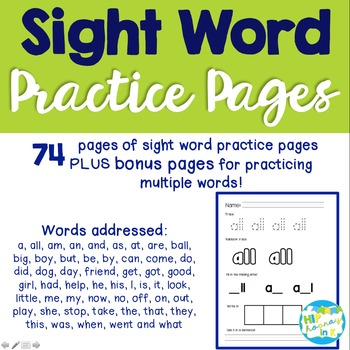Sight Word Practice Pages {Kindergarten}