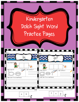 Kindergarten Sight Word Practice Pages-Dolch Sight Word List