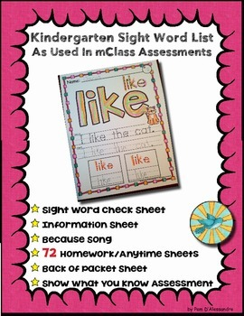Sight Word Practice Pages - As Used In mClass Assessment for Kindergarten