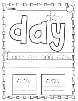 Sight Word Practice Pages - As Used In mClass Assessment