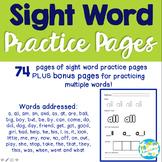 Sight Word Practice Pages {Kindergarten}