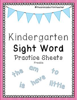 Kindergarten Sight Word Practice Sheet Freebies!
